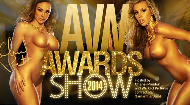 massage adult avn adult awards